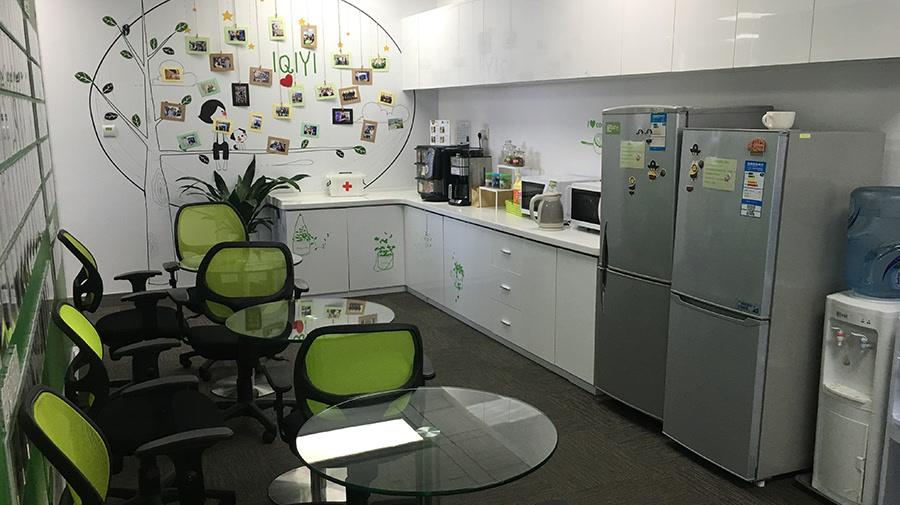 爱奇艺广州办公区